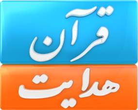 Quran Hidayah Channel Frequecies